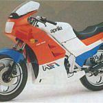 Aprilia AF1 Prototype (1985)