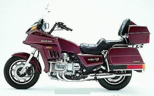 Honda GL1200 (1984-85)
