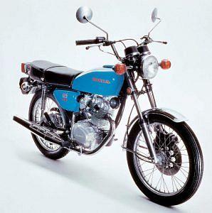 Honda CB125 (1976-77)