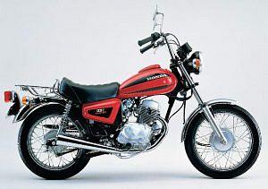 Honda CB125T (1980-82)