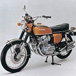 Honda CB750 bike (1970-71)