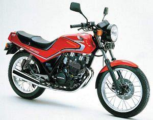 Honda CBX250 (1982)