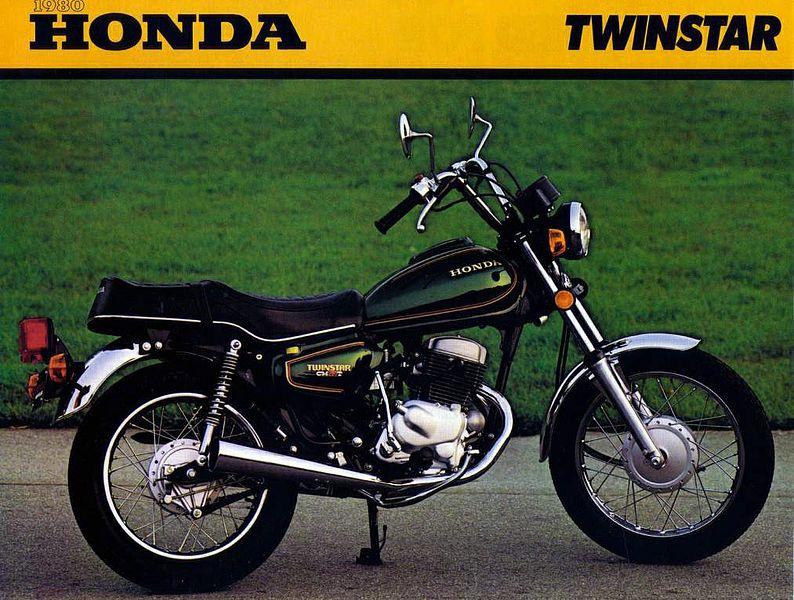 Honda CM200 (1980)