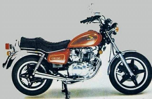 Honda CM 250T (1986)