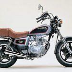 Honda CM400T (1981-82)