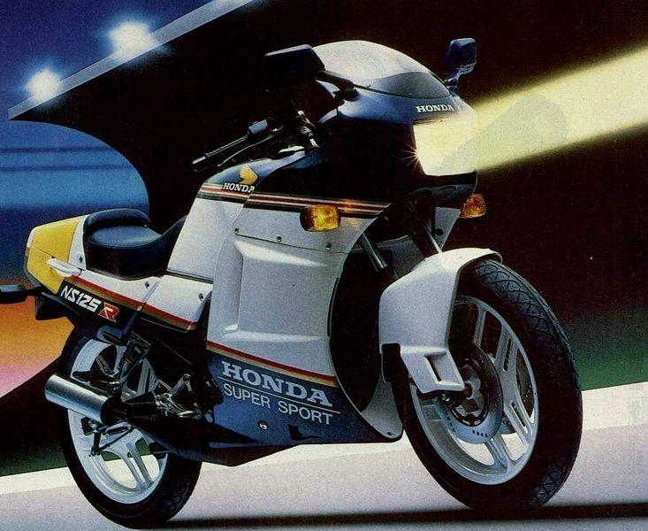 Honda NS125R (1987)