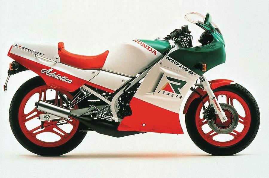 Honda NSR125R (1988)