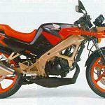Honda NSR 125F (1991)