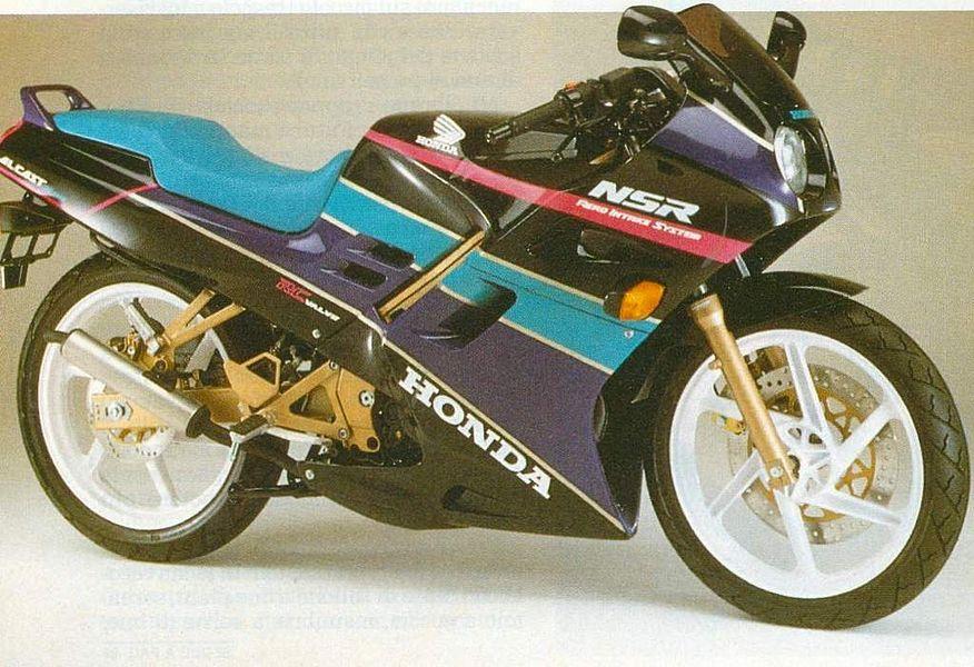 Honda NSR 125R (1991)