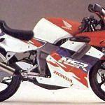 Honda NSR 125R (1995-96)