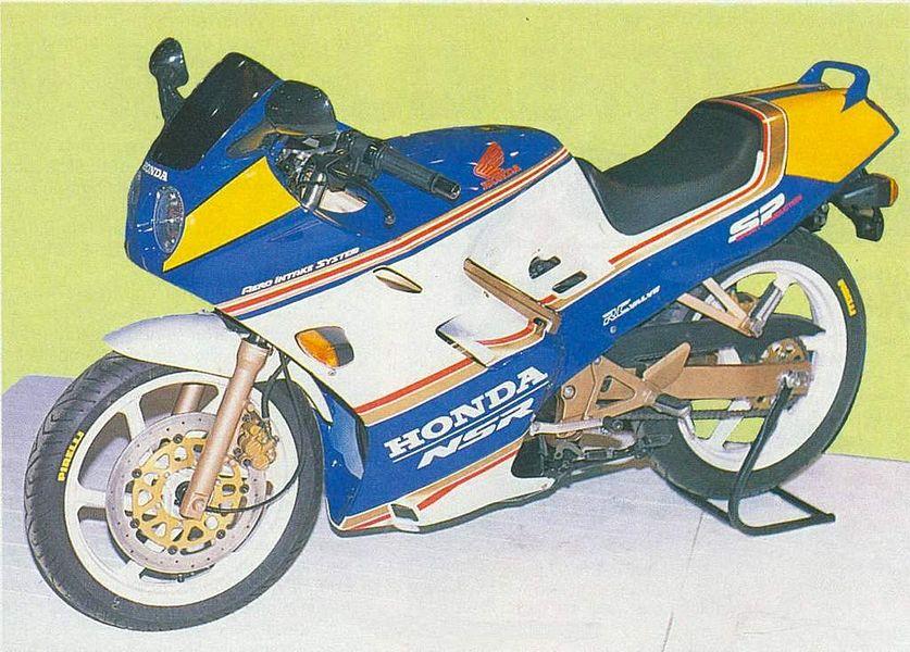 Honda NSR 125SP Rothmans (1992)