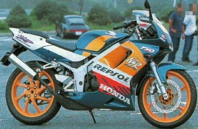 Honda NSR150SP (1997)