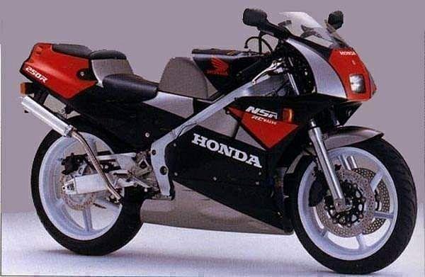 Honda NSR 250R MC18 (1988)