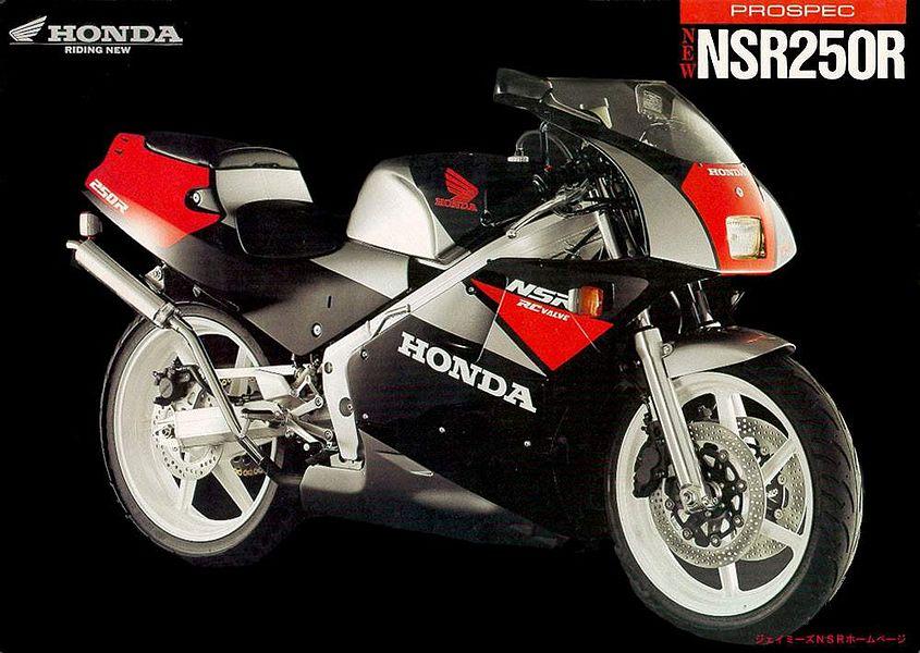 Honda NSR 250R MC18-II (1989)