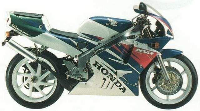 Honda NSR 250SE MC28 (1994-95)