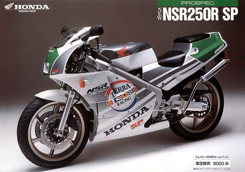 Honda NSR 250R-SP MC18-II (1989)