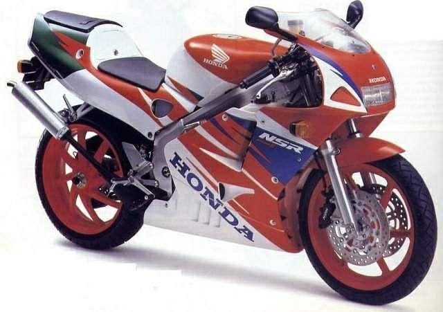 Honda NSR 250SP MC28 (1995)