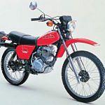 Honda XL125S (1981-82)