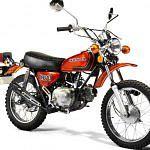 Honda XL175 (1973-75)