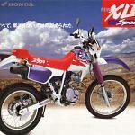 Honda XLR250R (1993-94)