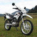 Honda XR 150L (2014-15)