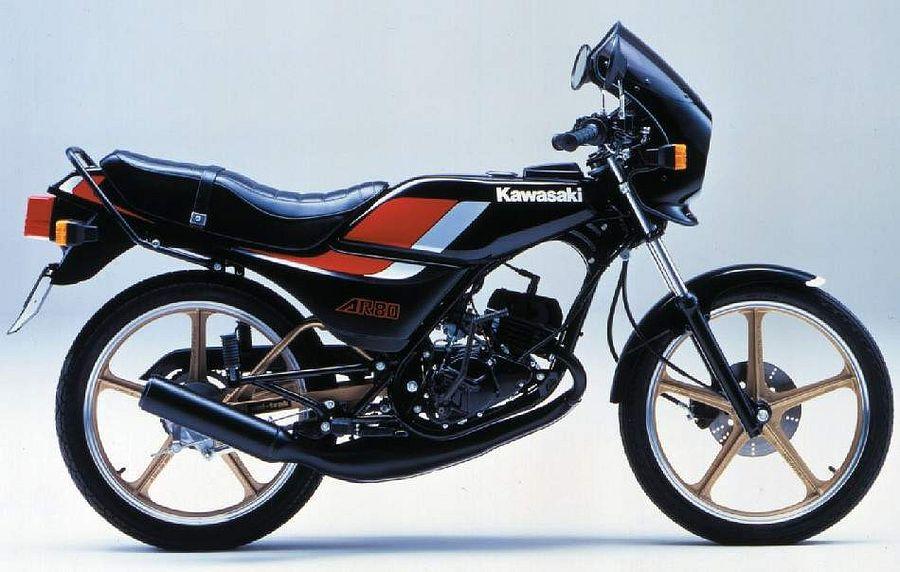 Kawasaki AR80 (1984)