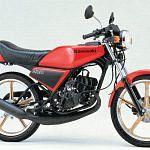 Kawasaki AR50 (1981-96)
