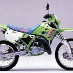 Kawasaki KDX125R (1993-96)