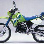 Kawasaki KMX125 (1990-93)