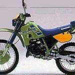 Kawasaki KMX 125 (1994-96)