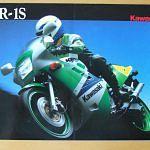 Kawasaki KR-1S (1992)