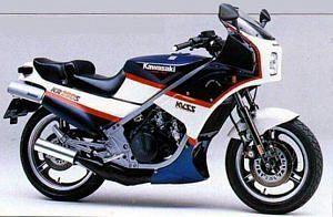Kawasaki KR 250 (1986)