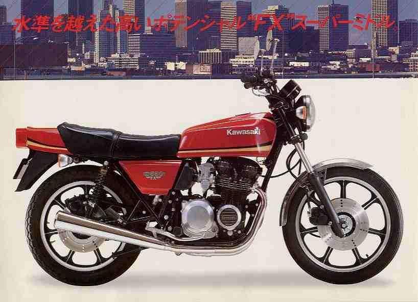 Kawasaki Z550 (1979)