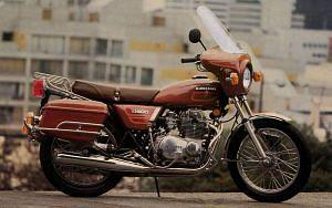 Kawasaki Z400 (1977)