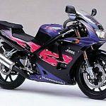 Kawasaki ZXR250 (1991-92)