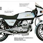 Moto Guzzi V 50 Monza (1981-82)