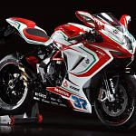 MV Agusta F3 675 RC Limited Edition (2017)