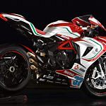 MV Agusta F3 800 RC Limited Edition (2017)