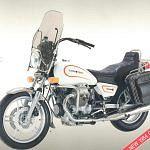 Moto Guzzi V 65C (1984-85)