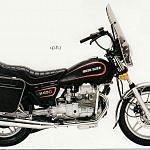 Moto Guzzi V 65C (1982-83)
