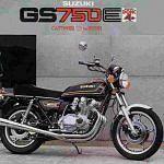 Suzuki GS750E (1979)