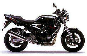 Suzuki GSF250V Bandit (1995)