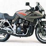 Suzuki GSX400S Katana (1992-93)