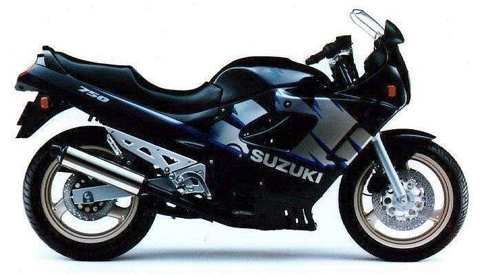 Suzuki GSX750F (1995-97)