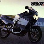 Suzuki GSX-R400 (1985)