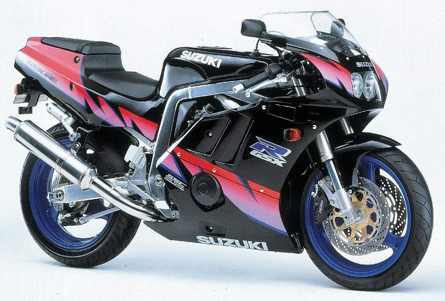 Suzuki GSX-R400R (1991-92)