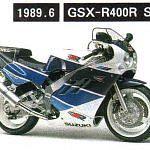 Suzuki GSX-R400R SP (1989-90)