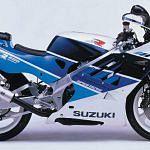 Suzuki GSX-R250R SP (1989)