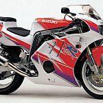 Suzuki GSX-R400R (1993-94)