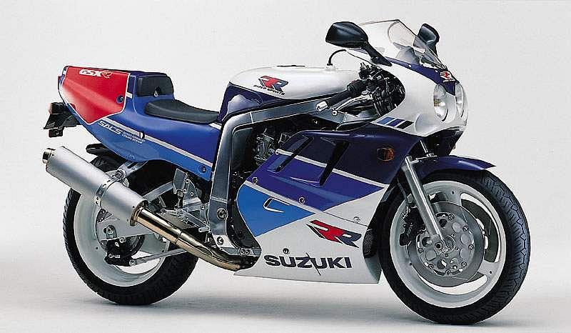 Suzuki GSX-R 750RR Limited Edition (1989
